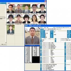 顔写真の登録イメージ