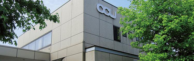 ccu-company