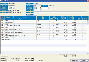 hanbai-point02